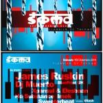 SOMA VUELVE A LA SALA GROOVE 13-12-2014